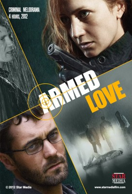 Armed Love - English Subtitles