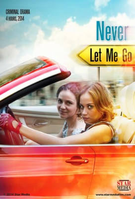 Never Let Me Go - English Subtitles