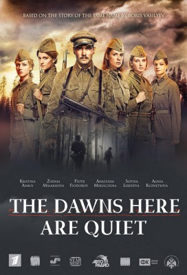 The Dawns Here Are Quiet - English Subtitles