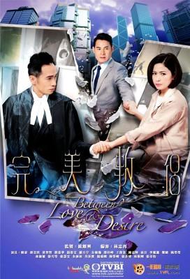 between-love-and-desire-hong-kong-legal-drama-and-romance-series-english-subtitles