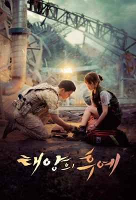 descendants-of-the-sun-korean-drama-english-subtitles