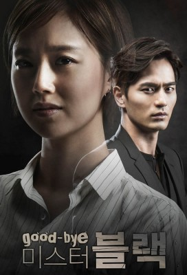 goodbye-mr-black-complete-series-english-subtitles