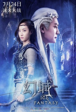 ice-fantasy-chinese-wuxia-fantasy-series-english-subtitles