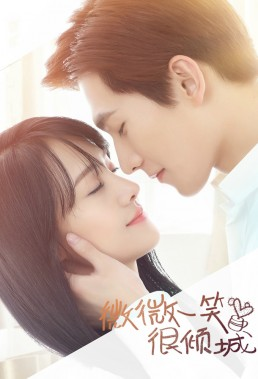 just-one-smile-is-very-alluring-love-o2o-complete-drama-in-hd-english-subtitles