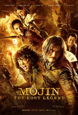 mojin-the-lost-legend-chinese-adventure-movie-english-subtitles