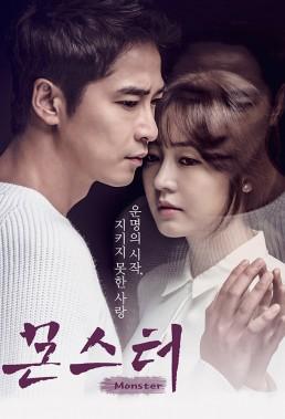 monster-korean-drama-english-subtitles