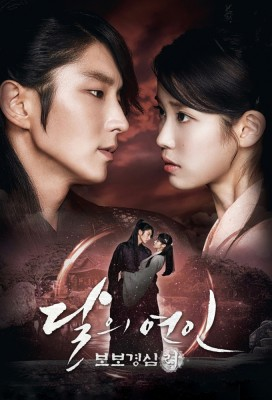 scarlet-heart-ryeo-korean-drama-english-subtitles