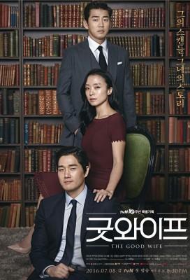 the-good-wife-korean-drama-english-subtitles