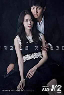 the-k2-korean-action-drama-english-subtitles