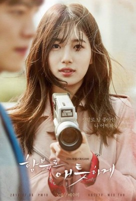 uncontrollably-fond-korean-drama-english-subtitles