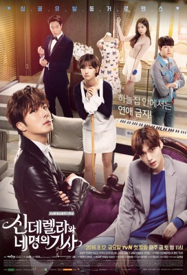 cinderella-and-four-knights-complete-korean-drama-in-1080p-hd-english-subtitles
