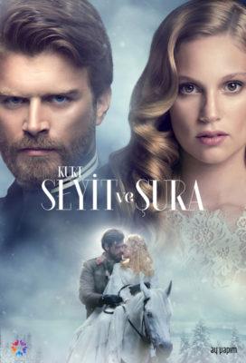 kurt-seyit-ve-sura-kurt-seyt-and-shura-turkish-series-english-subtitles-1
