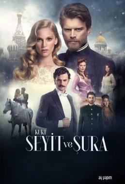 Kurt Seyit ve Şura (Kurt Seyt and Shura) - Turkish Series - HD Streaming with English Subtitles