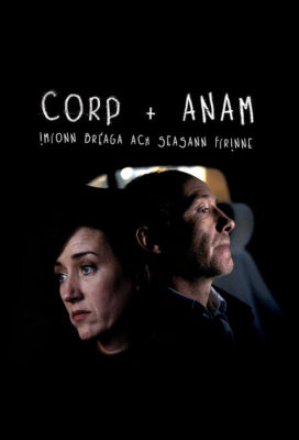 corp-agus-anam-corp-anam-season-1-english-subtitles-1