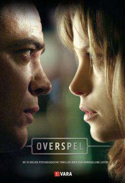 overspel-the-affair-season-1-english-subtitles
