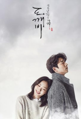 goblin-goblin-the-lonely-and-great-god-aka-the-lonely-shining-goblin-korean-drama-english-subtitles