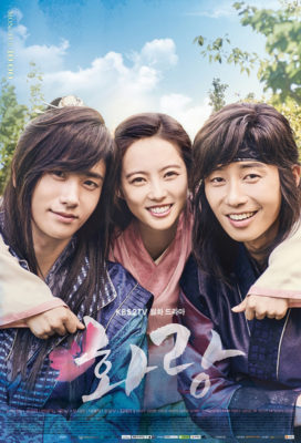 hwarang-the-beginning-k-drama-english-subtitles