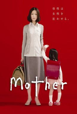 mother-japanese-series-english-subtitles