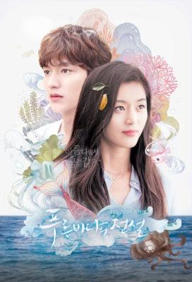 the-legend-of-the-blue-sea-korean-drama-english-subtitles-1