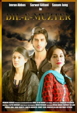 Dil e Muztar (The Anxious Heart) - Drama from Pakistan - English Subtitles