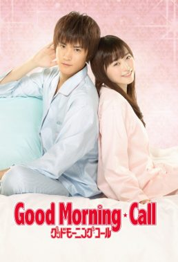 Good Morning Call (2016) - Japanese Drama - English Subtitles