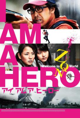 i-am-a-hero-japanese-movie-english-subtitles