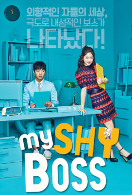 Introverted Boss (2017) - Korean Drama - English Subtitles