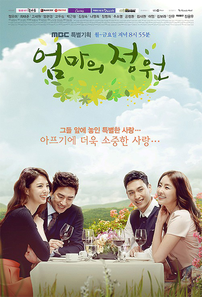 Mother's Garden - Korean Soapy Drama - HD Streaming with English Subtitles