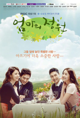 Mother's Garden - Korean Drama (Soap) - English Subtitles