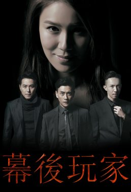two-steps-from-heaven-hong-kong-drama-english-subtitles