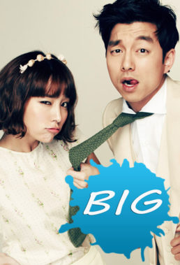 Big (2012) - Korean Drama - English Subtitles