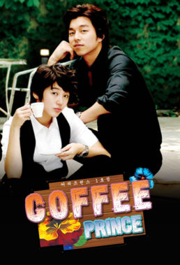 Coffee Prince (2007) - Korean Drama - Rare 1080p Best Quality Streaming - English Subtitles