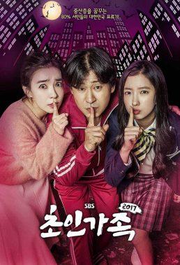 Super Family - Korean Series - HD Streaming with English Subtiles 2