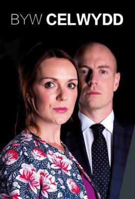 Byw Celwydd (Living a Lie) - Season 1 - Welsh Political Drama - English Subtitles