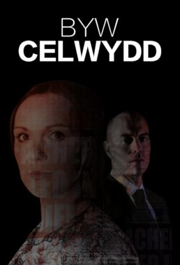 Byw Celwydd (Living a Lie) - Season 2 - Welsh Political Drama - English Subtitles