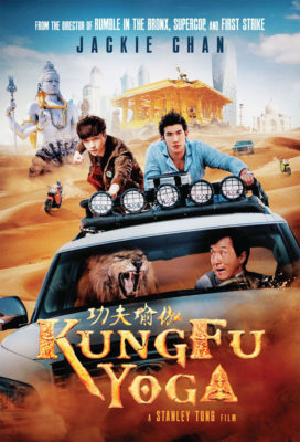 Kung Fu Yoga (2017) - Chinese-Indian Action & Adventure Movie featuring Jackie Chan - English Subtitles