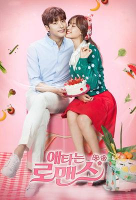 My Secret Romance (2017) - New Romantic Korean Drama - English Subtitles