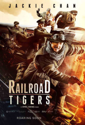 Railroad Tigers (2016) - Chinese Action & Adventure Movie - HD BluRay Streaming with English Subtitles