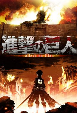 Shingeki no Kyojin (Attack on Titan) - Season 1 - Breathtaking Anime Series from Japan in Full HD BluRay Quality with English Subtitles