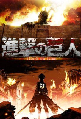 Shingeki no Kyojin (Attack on Titan) - Season 1 - Breathtaking Anime Series from Japan in Full HD BluRay Quality with English Subtitles