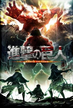 Shingeki no Kyojin (Attack on Titan) - Season 2 - Breathtaking Anime Series from Japan in Full HD BluRay Quality with English Subtitles