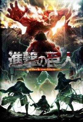 Shingeki no Kyojin (Attack on Titan) - Season 2 - Breathtaking Anime Series from Japan in Full HD BluRay Quality with English Subtitles