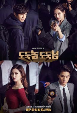 Bad Thief, Good Thief - Korean Drama - English Subtitles