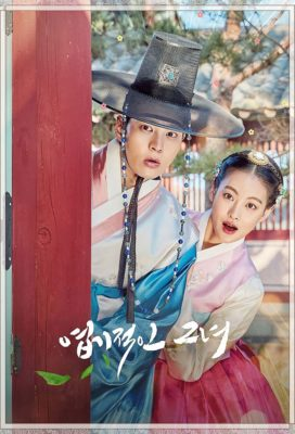 My Sassy Girl (2017) - New Korean Drama - English Subtitles