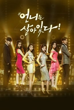 Sister is Alive (Band of Sisters) - Korean Drama - HD Streaming with English Subtitles