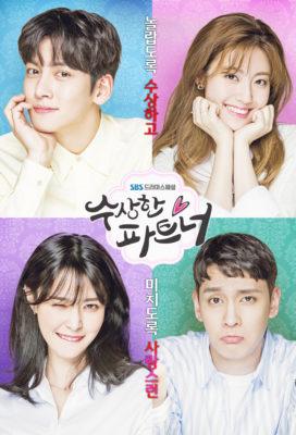Suspicious Partner - New Korean Drama - English Subtitles