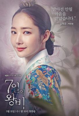 Queen For Seven Days (2017) - Korean Drama - English Subtitles