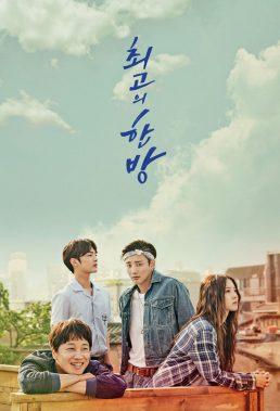 The Best Hit (2017) - Korean Series - English Subtitles