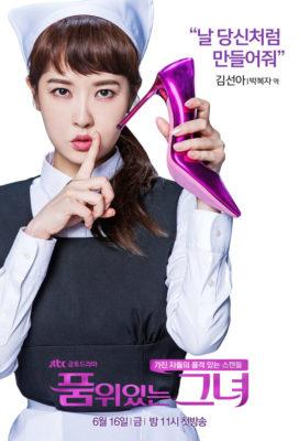Woman of Dignity aka Woman with Class (2017) - Korean Drama - English Subtitles