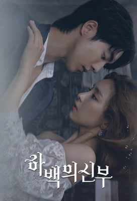 Bride of the Water God (2017) - Korean Fantasy Romance Series - HD Streaming with English Subtitles